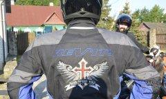 pilgrim_bike_202021.JPG