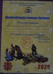 vicebsk_spektakl_20_27.JPG